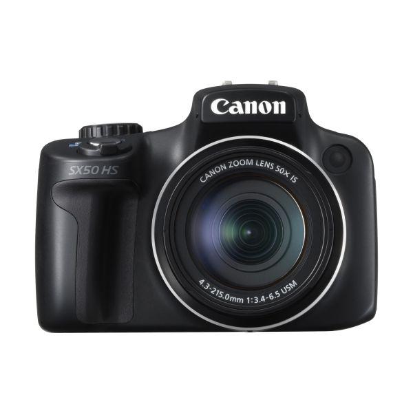 powershot sx50 hs 12 1 megapixel bridge camera black 2 8 lcd rh abesofmaine com Canon 6D powershot sx50 hs manual focus