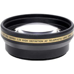 58mm Glass Telephoto Lens Doubler