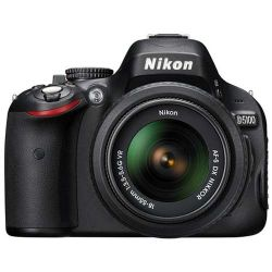 D5100 Digital SLR Camera With 18-55mm VR & 70-300mm f/4.5-5.6G ED-IF AF-S VR NIKKOR Lenses
