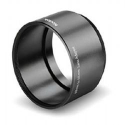 URE-21 ADAPTER RING FOR COOLPIX P6000