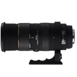 Sigma 50-500mm F4.5-6.3 APO DG OS HSM For Canon