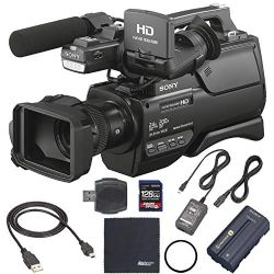 Sony HXR-MC2500 Shoulder Mount AVCHD Camcorder - International Version + ZoomSpeed 128GB SDXC AOM Pro Bundle Kit