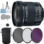 Canon 9519B002 EF-S 10-18mm f/4.5-5.6 IS STM Lens + MORE