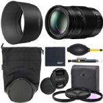 Panasonic Lumix G Vario 100-300mm f/4-5.6 II Power O.I.S. Lens (H-FSA100300) + AOM Bundle Package Kit - International Version (1 Year AOM Wty)