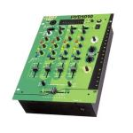 PYD1010 Three Channel Trick Mixer